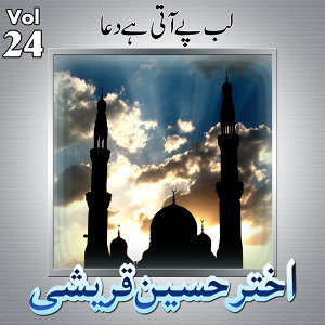 Akhtar Hussain Qureshi, Vol. 24