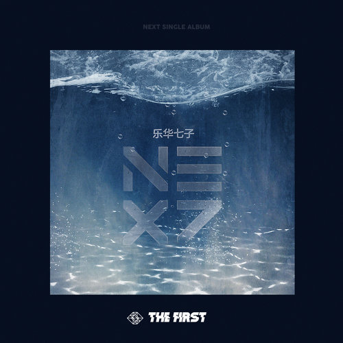 The First I