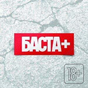 Basta+