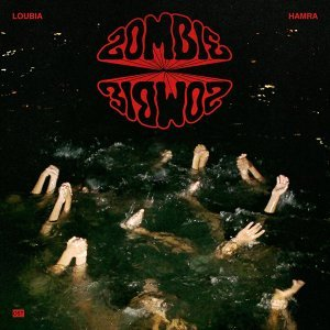 Loubia Hamra - Original Motion Picture Soundtrack