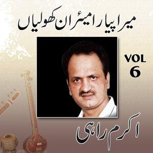 Akram Rahi, Vol. 6