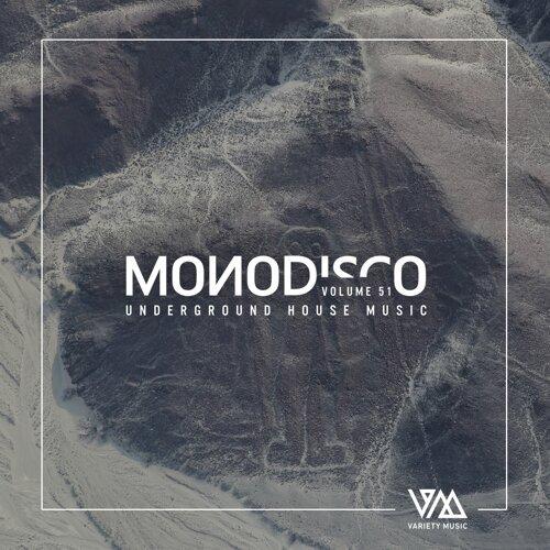 Monodisco, Vol. 51