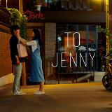 TO.JENNY OST Part.2