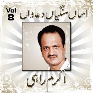Akram Rahi, Vol. 8