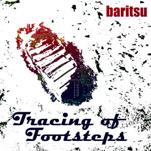 Tracing of Footsteps