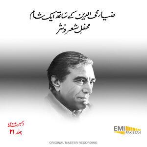 Zia Mohyeddin Ke Saat Ek Sham Vol.21