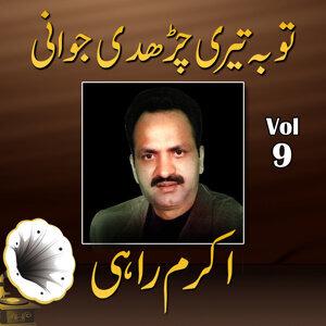 Akram Rahi, Vol. 9
