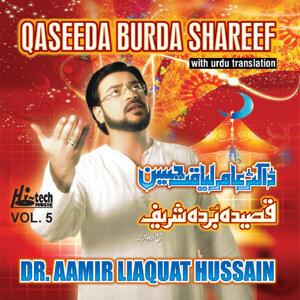 Qaseeda Burda Shareef Vol. 5 - Islamic Naats