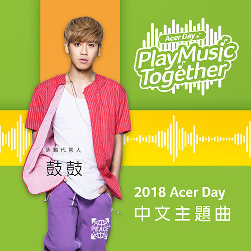 Acer Day Play Music Together