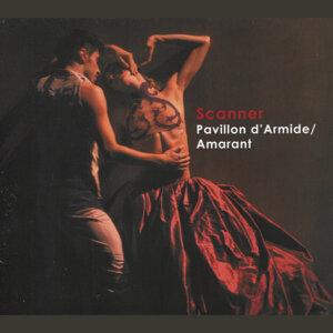 Pavillon d'Armide / Amarant