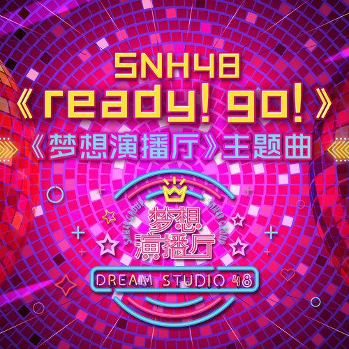 Ready!Go! - 綜藝節目<夢想演播廳>主題曲