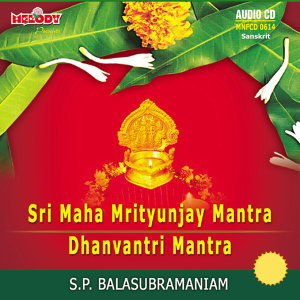 SRI MAHA MRITYUNJAY MANTRA / DHANVANTRI MANTRA ( DIVINE CHANTS )