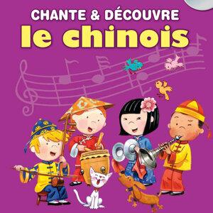 Chante Et Decouvre Le Chinois