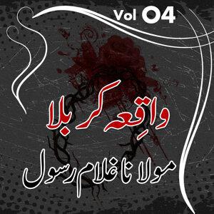 Molana Ghulam Rasool: Waqia Karbala, Vol. 04