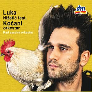 Kad Zasvira Orkestar (feat. Kocani Orkestar) Summer Remix