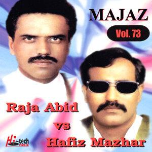 Majaz Vol. 73 - Pothwari Ashairs