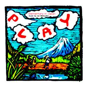 PLAY ELEMENTARY IN JAPAN