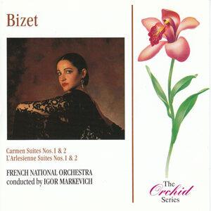 Bizet: Carmen Suites 1& 2 / L'Arlesienne Suites 1 & 2