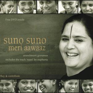 Suno Suno Meri Aawaaz