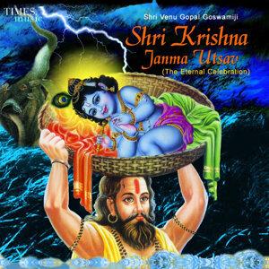 Shri Krishna Janma Utsav