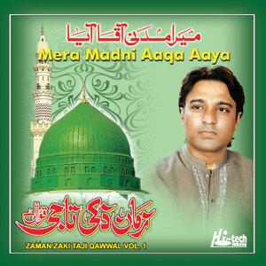 Mera Madni Aaqa Aaya Vol. 1 - Islamic Qawwalies