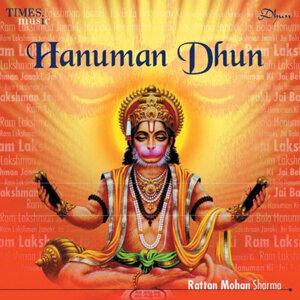 Hanuman Dhun - Ram Lakshman Janaki, Jai Bolo Hanuman Ki - Single