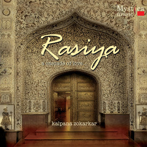 Rasiya-A Cascade of Love (Classical)