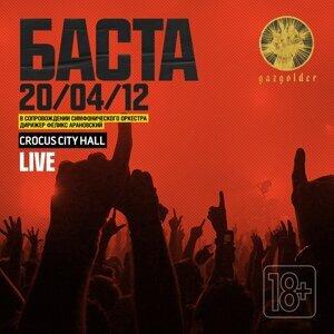 Crocus City Hall - Live 2012