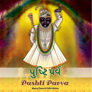 Pushti Parva