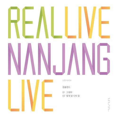 REAL LIVE NANJANG VOL. 2