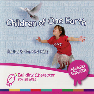 Children of One Earth