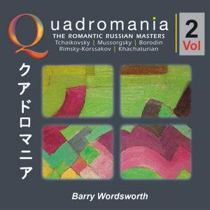 The Romantic Russian Masters-Vol.2