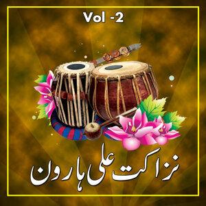 Nazakat Ali Haroon, Vol. 2