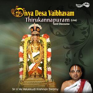 Divya Desa Vaibhvam-Thirukannapuram