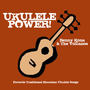 Ukulele Power!