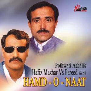 Hamd-o-Naat Vol. 57 - Pothwari Ashairs