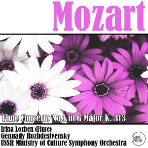 Mozart: Flute Concerto No.1 in G Major K. 313