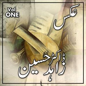 Dr Zahid Husain, Vol. 1