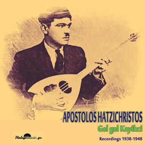 Gel Gel Kayikci (Recordings 1938 - 1948)