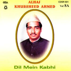 Dil Mein Kabhi