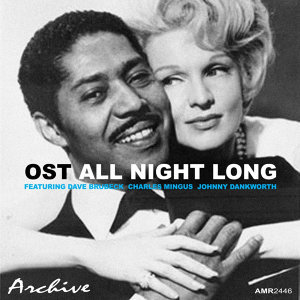 OST All Night Long