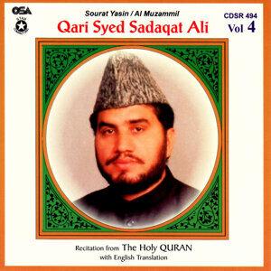 Sourat Yasin - Al Muzammil