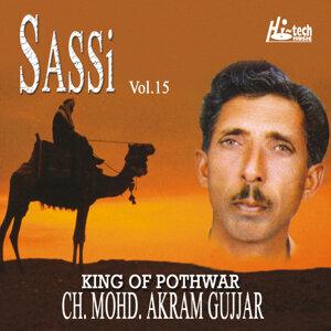 Sassi Vol. 15 - Pothwari Ashairs