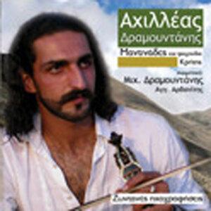 Ahilleas Dramountanis live recordings