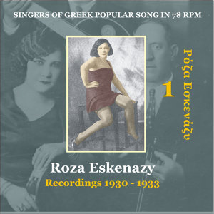 Roza Eskenazy Vol. 1 / Singers of Greek Popular Song in 78 rpm / Recordings 1930-1933