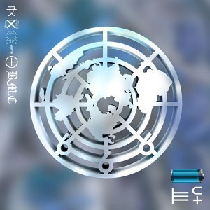 Baby F-16 - EP