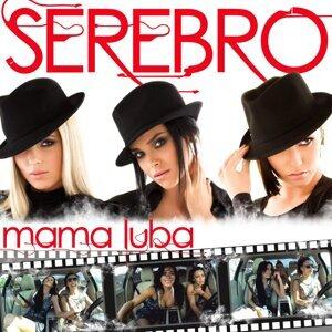 Mama Luba (Radio Edit) - Radio Edit