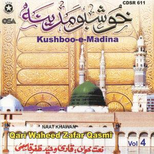 Kushboo-e-Madina