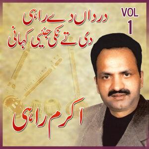 Akram Rahi, Vol. 1