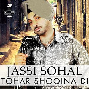 Tohar Shoqina Di